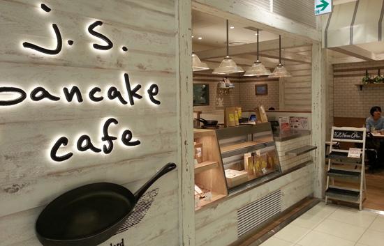 JSパンケーキカフェ入り口