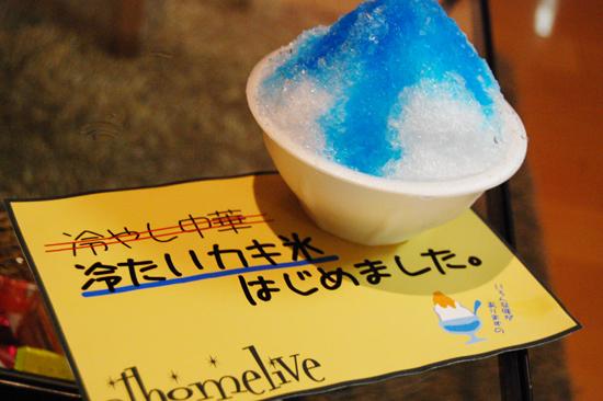 カキ氷写真