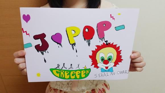 J-POPのポップ